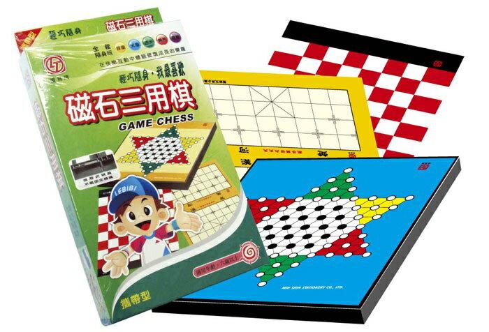 雷鳥 磁石三用棋 LT-318 (象棋‧跳棋‧西洋棋)