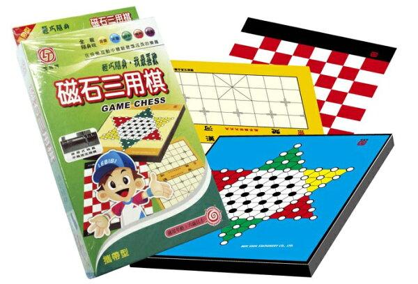 聯盟文具:雷鳥磁石三用棋LT-318(象棋‧跳棋‧西洋棋)