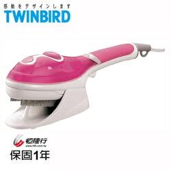 日本TWINBIRD-手持式蒸氣熨斗(粉/藍) SA-4084