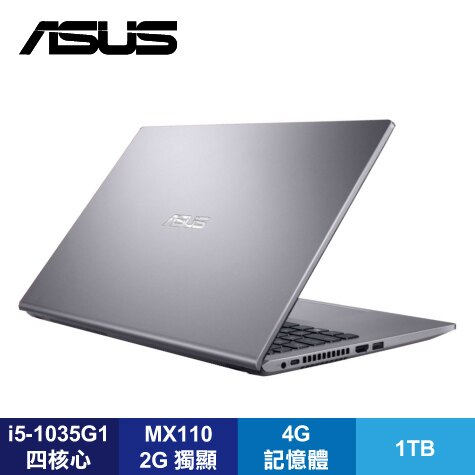 ASUS Laptop X509JB-0031G1035G1 星空灰 華碩窄邊框戰鬥版筆電/i5-1035G1/MX110 2G/4G/1TB/15.6吋FHD/W10
