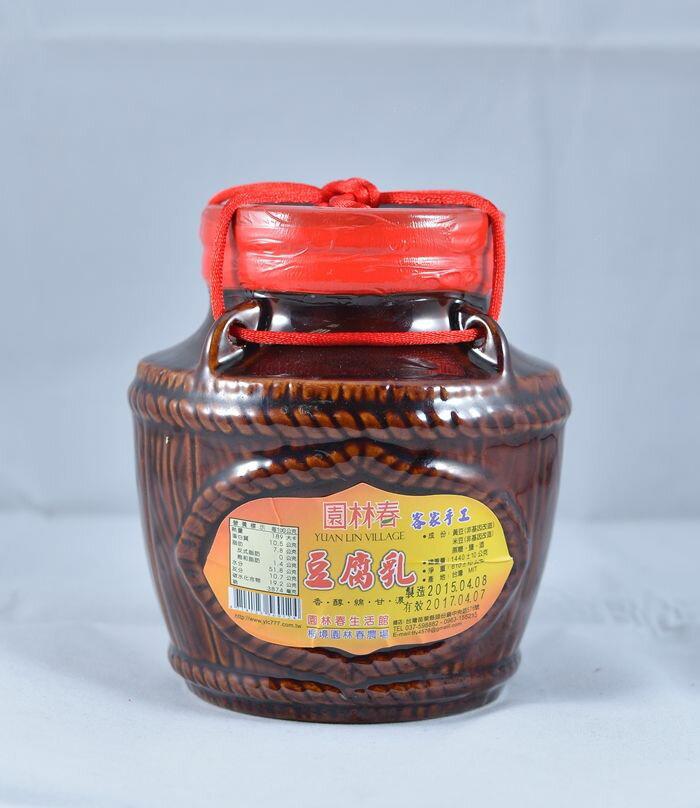 客家手工豆腐乳(甕精裝)