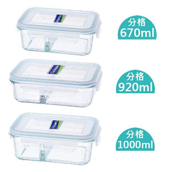 Glasslock強化玻璃保鮮盒三件組
