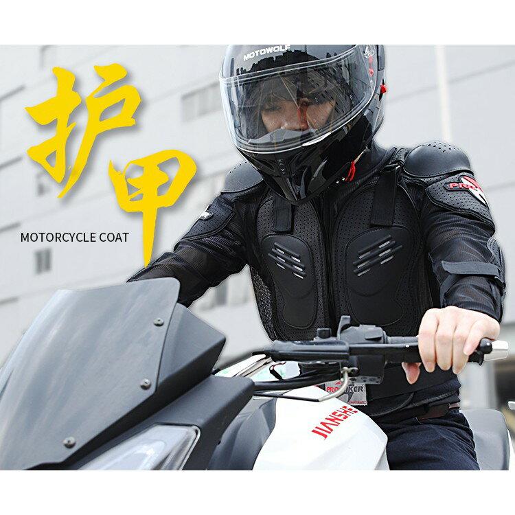 店長推薦摩托車護甲衣服騎行服機車賽車盔甲防摔服越野護具防摔衣騎士裝備 5