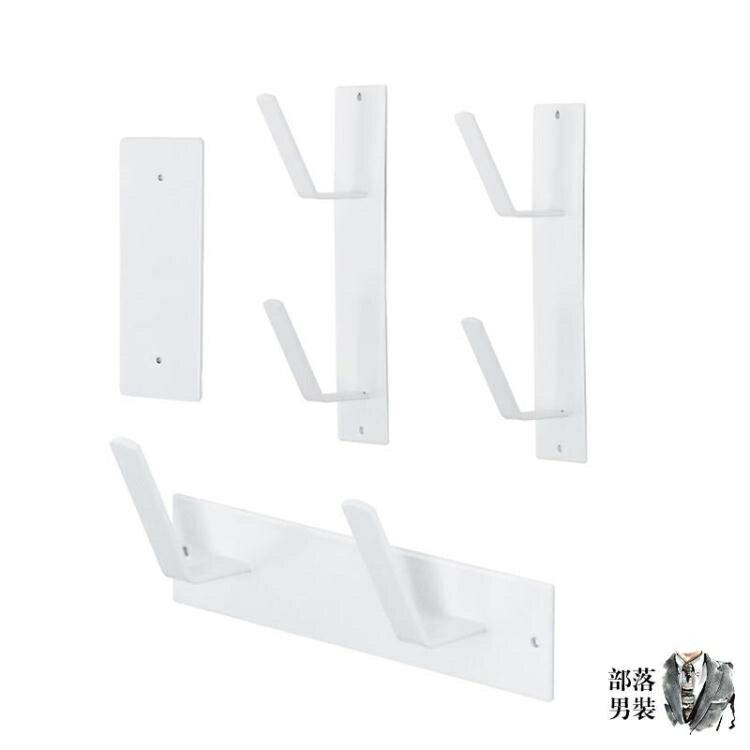 吸塵器架 適用于 吸塵器掛架收納架支架掛牆置物架V6V7V8V10免打孔dysonT 家家百貨