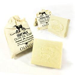 土耳其 OLIVOS 橄欖手工皂 肥皂 香皂 洗臉 洗澡 洗頭 浴室衛浴 共兩款 日本進口正版 062529