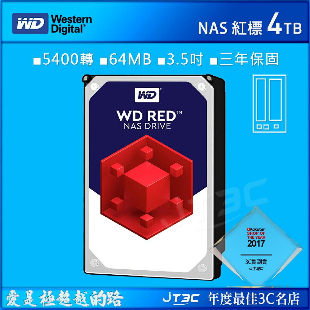【點數最高16%】WD【紅標】4TB 3.5吋 NAS硬碟 WD40EFRX 原廠3年有限保固※上限1500點