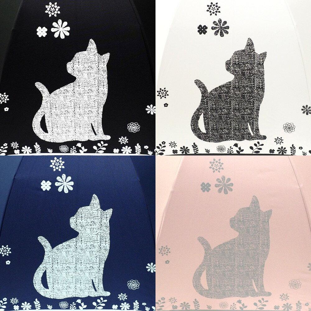日本進口  貓咪與花晴雨兩用直傘(藍) 1