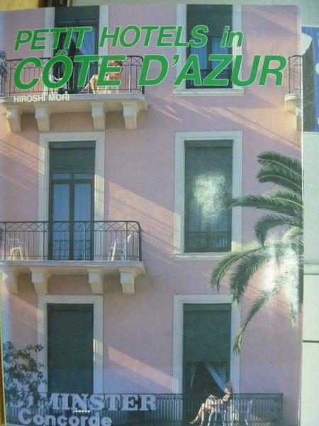 【書寶二手書T4/旅遊_QJH】Petit Hotels in Cote Dazur_森拓之編