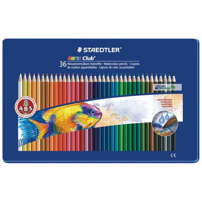 【文具通】STAEDTLER 施德樓 MS14410M36 德國 ABS 水性色鉛筆 36色 鐵盒 A1340262