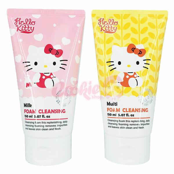 韓國三麗鷗HelloKitty牛奶嫩白多效保濕洗面乳(150ml)【庫奇小舖】