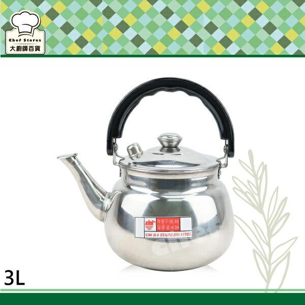 賓士不鏽鋼茶壺笛音壺3L開水壺-大廚師百貨