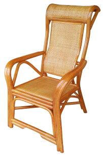 雅樂雙護腰藤椅