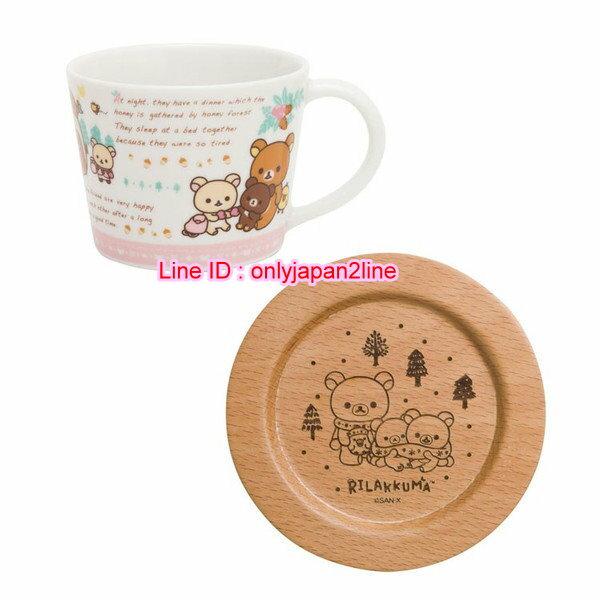 【真愛日本】16101800019陶瓷馬克杯木杯蓋墊-RK友情萬歲森林白   SAN-X 懶熊  奶熊 拉拉熊  馬克杯 水杯 茶杯 餐具
