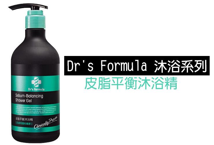 台塑生醫 Dr  ^#27 s Formula 皮脂平衡沐浴精580ml 油性 粉刺 脂漏