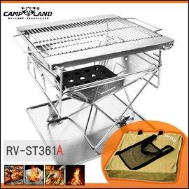 【速捷戶外露營】RV-ST361A 日本火烽焚火台M號(本體,框架皆304不鏽鋼)進階RV-ST361