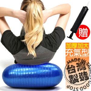 台灣製造 加大型充氣瑜珈柱(送打氣筒)瑜珈滾輪指壓瑜珈棒.按摩滾輪滾筒.花生球瑜珈球抗力球彈力球.有氧韻律球美人棒.運動健身器材.推薦哪裡買ptt)  P260-YR150 1