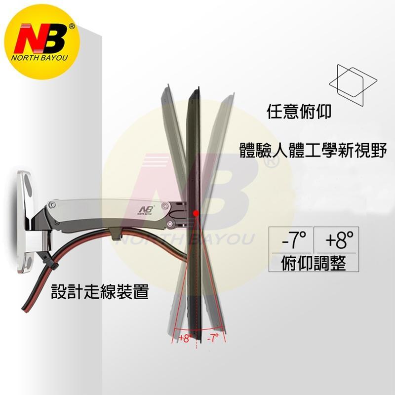 NB F400 銀色黑底座 (50-60吋) 氣壓式電視掛架 自由升降旋停手臂架 液晶電視壁掛架