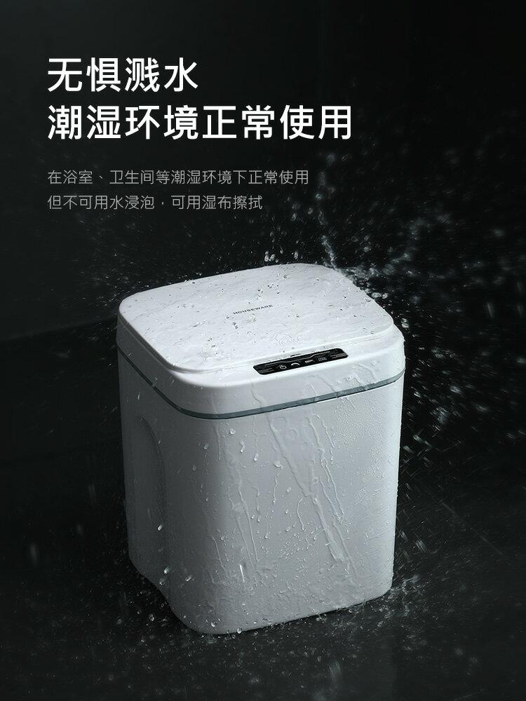 智慧垃圾桶/電動垃圾桶 感應垃圾桶智慧感應式家用廁所衛生間客廳廚房自動電動垃圾桶【XXL5118】