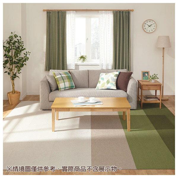 組合地毯 HAGEN TBL 50×50 NITORI宜得利家居 9