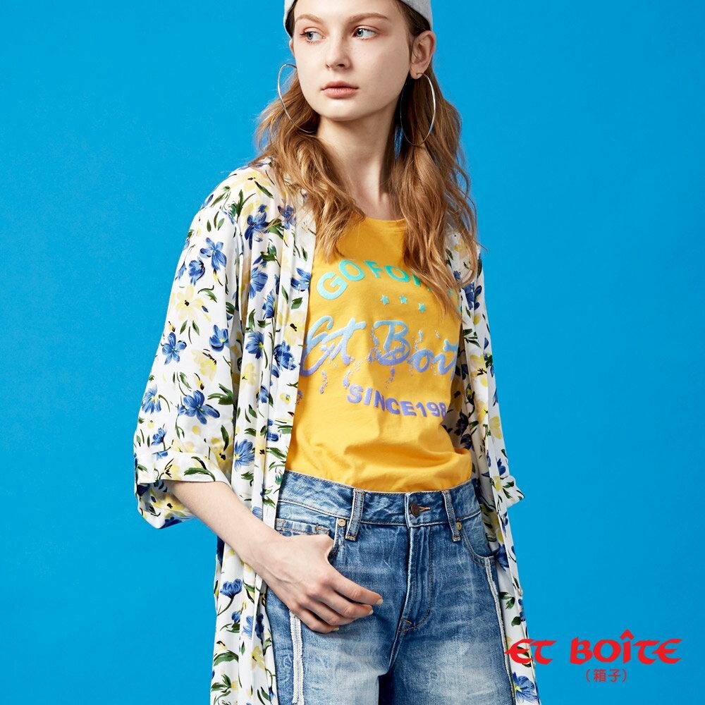 【春夏新品】寬袖開衩收腰長版罩衫(米白花卉) - BLUE WAY  ET BOiTE 箱子 1