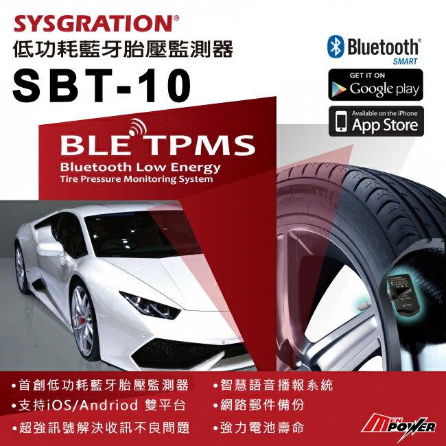 【禾笙科技】免運 SYSGRATION 低功耗藍牙胎壓監測器 SBT-10 支持雙平台 APP 智慧語音 SBT10