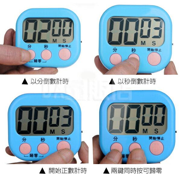 電子計時器 大螢幕 正倒數計時器 定時器 定時提醒器 廚房定時器 大音量 記憶功能 省電 正數 倒數 烹飪 競賽 5