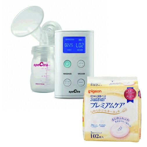 *限量特賣* Spectra貝瑞克 - 9+ 第九代Plus雙邊電動吸乳器 + Pigeon貝親 - 護敏防溢乳墊102片#16081  超值組 (原廠保固半年)