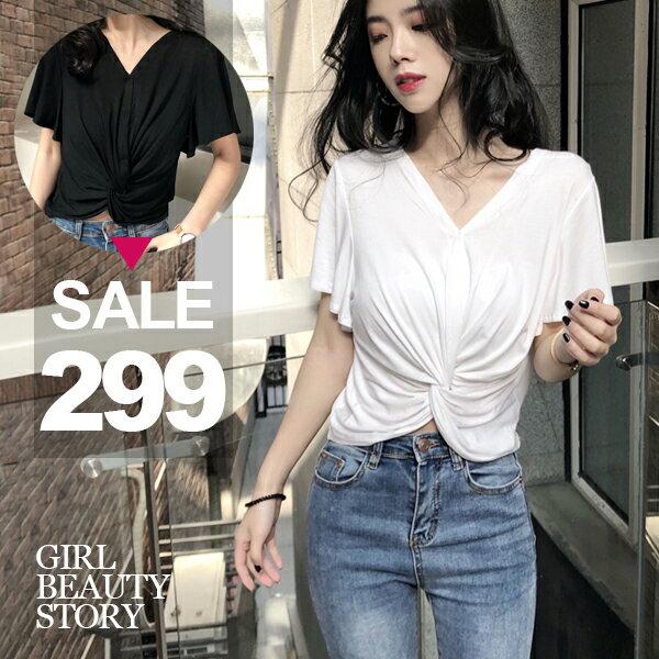 SISI【T8008】性感迷人V領扭結顯曲線寬鬆莫代爾棉顯瘦露肚臍T恤上衣