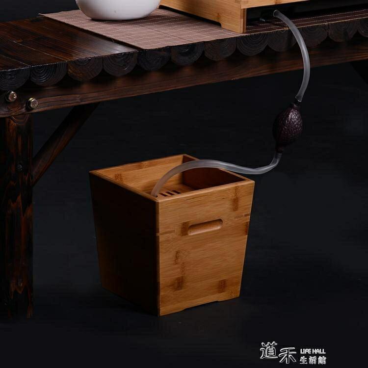 茶水桶 竹製小茶桶廢水桶配件茶具排水桶實木茶葉垃圾桶復古茶渣桶
