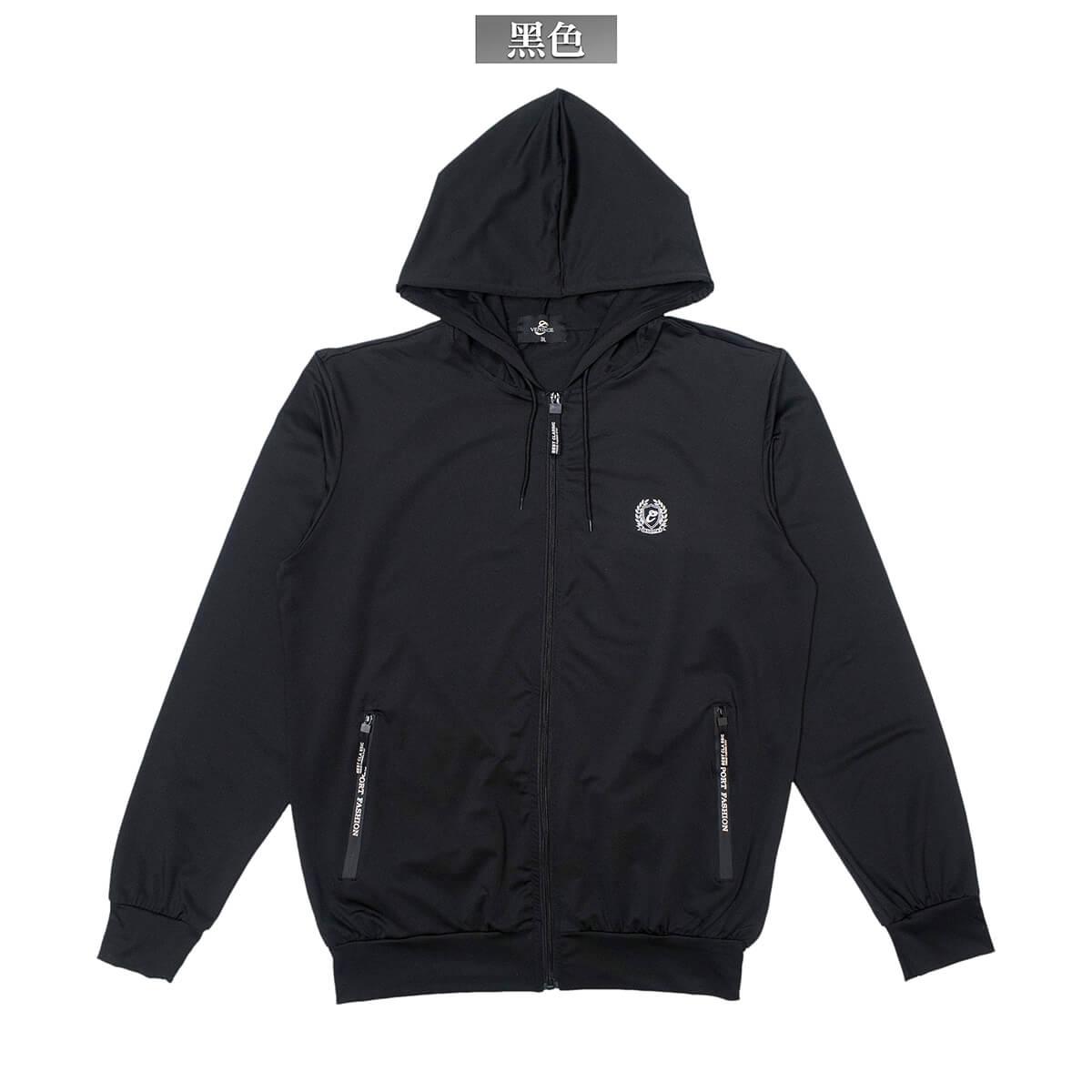 加大尺碼防曬外套 防風遮陽薄外套 柔軟輕薄休閒外套 連帽外套 運動外套 黑色外套 Sun Protection Jackets Mens Jackets Casual Jackets (321-0516_0517-21)黑色、(321-0516_0517-22)紋理灰 3L 4L 5L 6L (胸圍122~140公分  48~55英吋) 男 [實體店面保障] sun-e 1