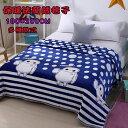 糖衣子輕鬆購【DS200】180*200雙人厚實大毛毯保暖法蘭絨毛毯雙人毛毯被單