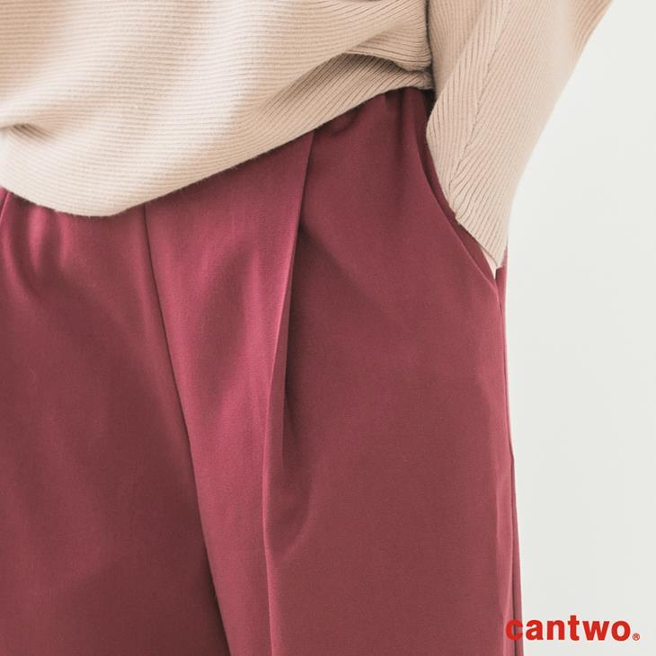 cantwo寬版九分老爺褲(共二色) 5