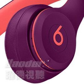 【曜德】BeatsSolo3WirelessPOP紅藍牙無線降噪耳罩式耳機★免運★