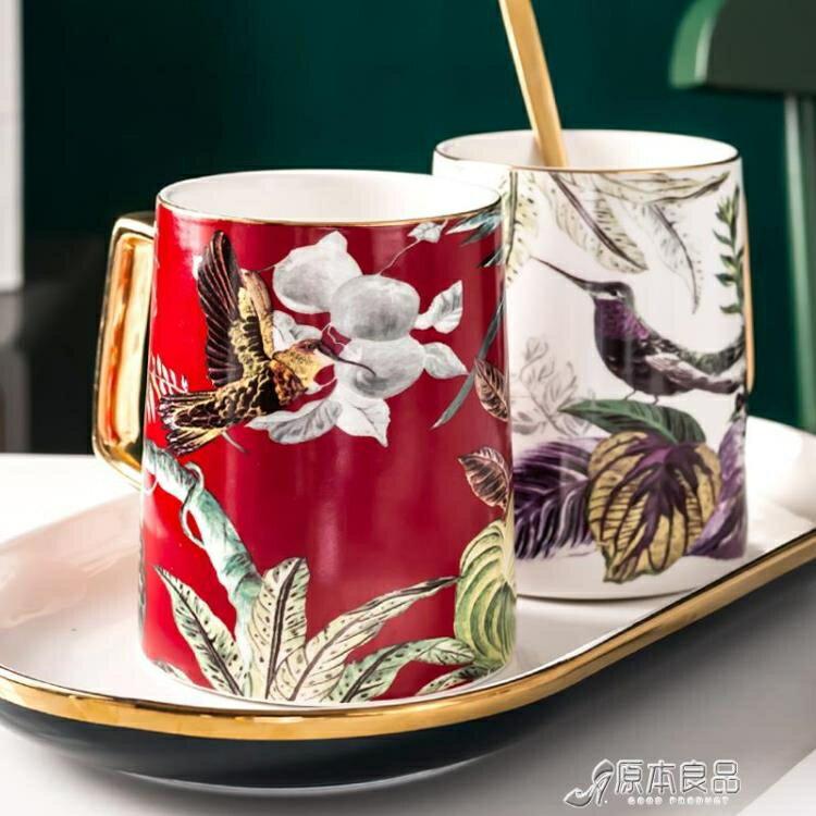 創意北歐陶瓷水杯家用大容量馬克杯個性男女學生杯子辦公室茶杯 交換禮物