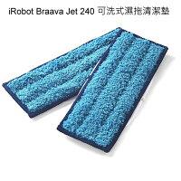 iRobot Braava Jet 專用可洗 清潔