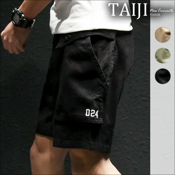 大尺碼工作短褲‧大口袋數字刺繡設計工作短褲‧三色‧加大尺碼【NTJBK67】-TAIJI-