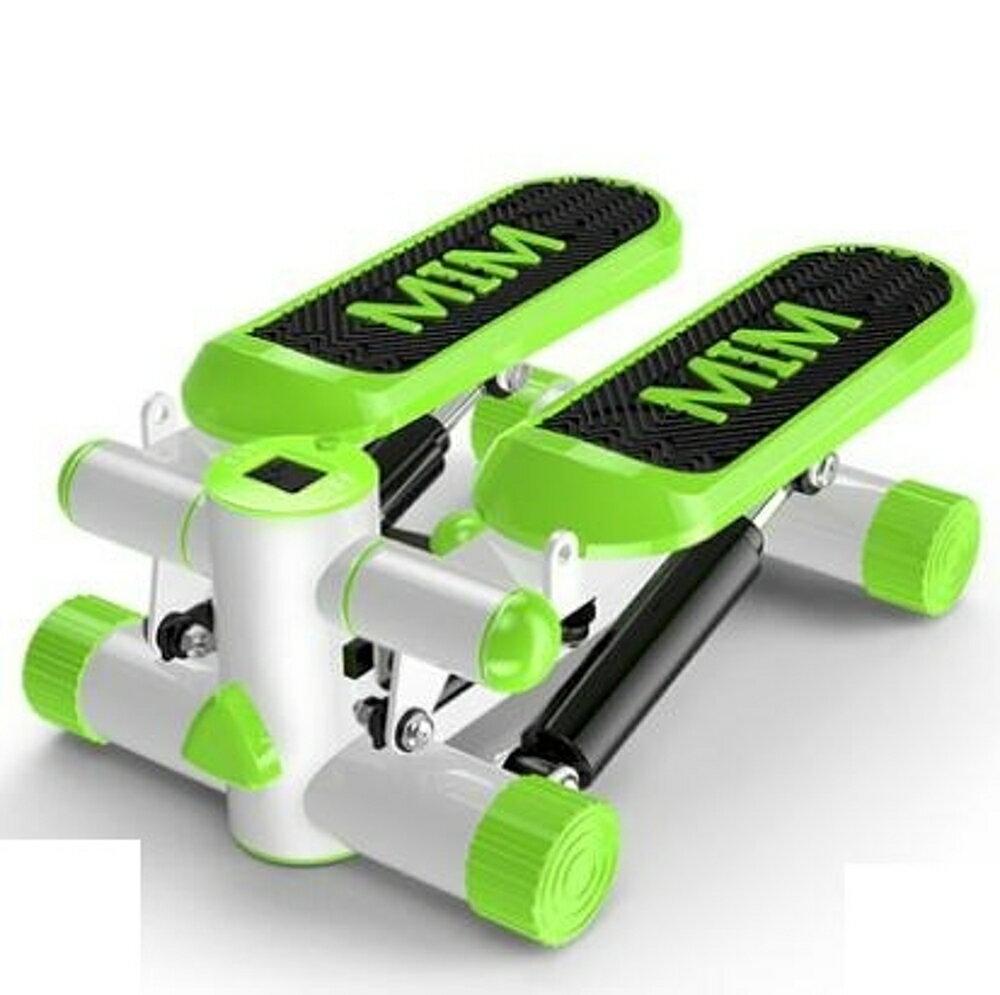踏步機家用機免安裝登山機多功能機瘦腿腳踏機健身器材 LX 清涼一夏钜惠