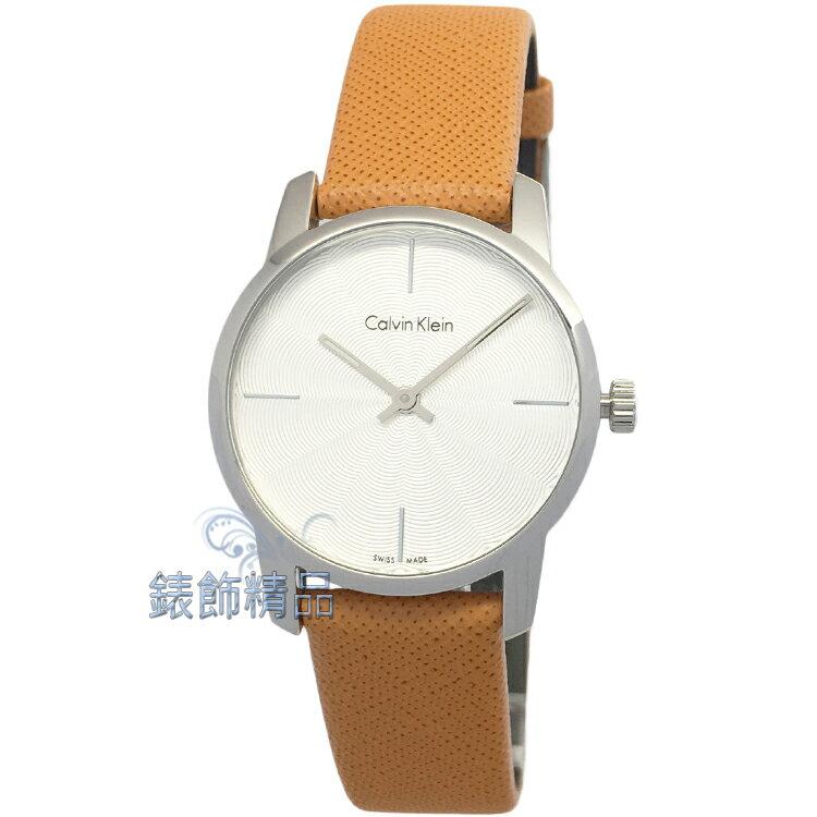 【錶飾精品】CK K2G231G6 Calvin Klein凱文克萊 橘色真皮錶帶女錶 全新原廠正品 情人生日禮物