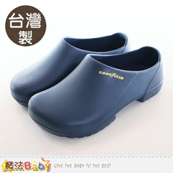 男鞋 超輕量防水防油防撞工作鞋 魔法Baby~sa73837