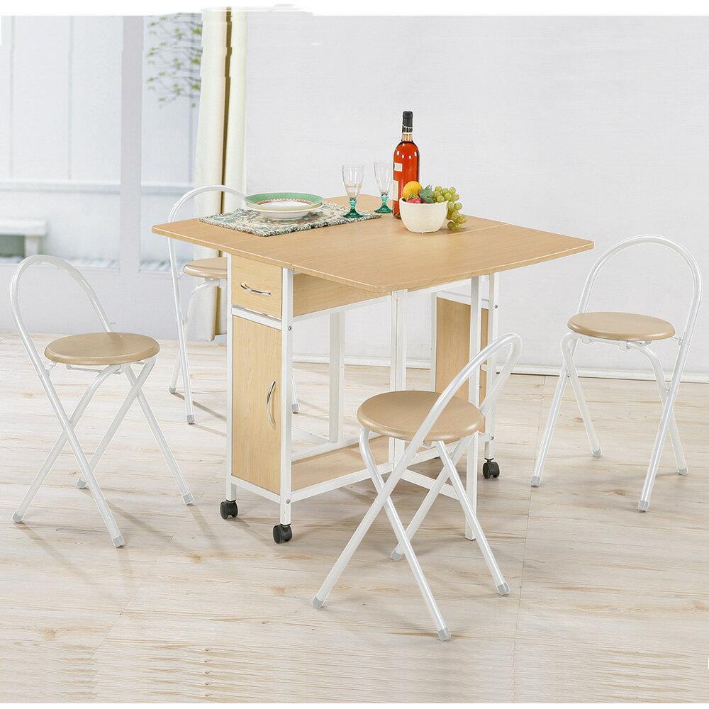 《C&B》便利折疊蝴蝶桌椅組(一桌四椅)