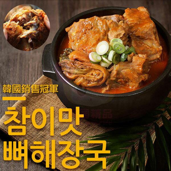 韓國銷售冠軍 真味馬鈴薯排骨湯 800g【特價】§異國精品§