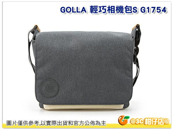 GOLLA 芬蘭時尚 【G1754】岩石灰 新款 輕巧 耐用 相機包 肩揹包 手提包 多顏色 適一機一鏡或二鏡 公司貨