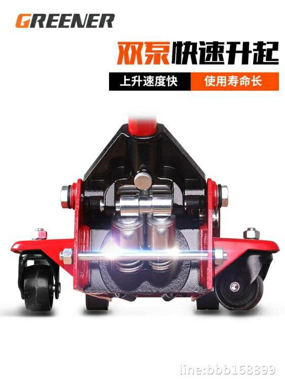 頂車器 液壓千斤頂臥式小汽轎車載用3噸油壓千金頂手搖桿越野suv換胎專用