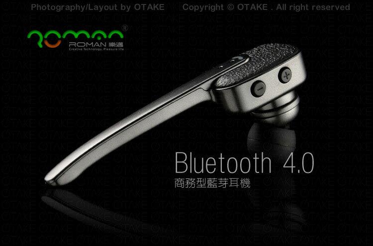 藍芽耳機R9030  Bluetooth V4.0 A2DP藍芽耳機