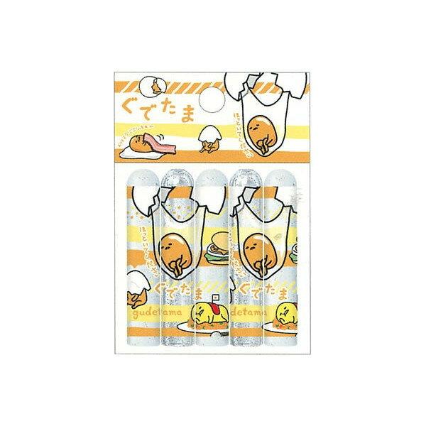 X射線【C457897】蛋黃哥鉛筆帽-條紋,鉛筆蓋/筆蓋/送禮/文具/筆帽/鉛筆保護套/鉛筆套