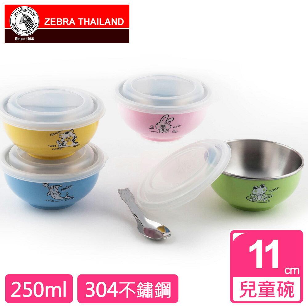 【斑馬ZEBRA】#304不鏽鋼 兒童碗(304湯匙)/250CC 四入款 184202