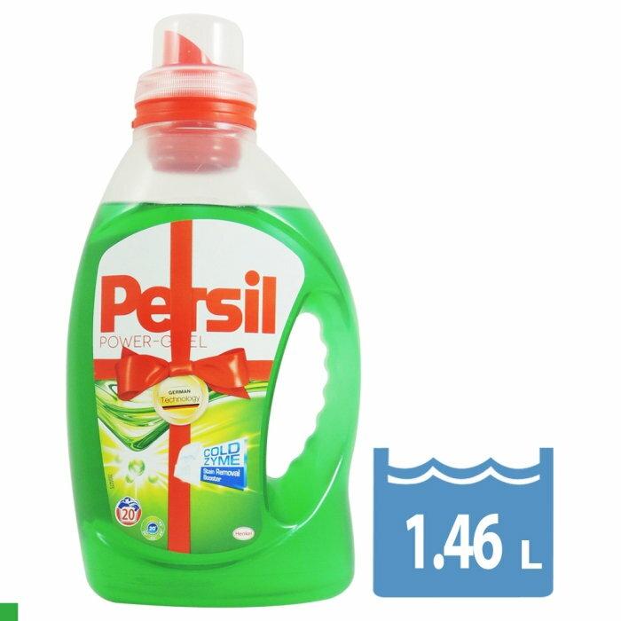 【Persil】原裝進口濃縮全效能洗衣凝露/洗衣精(強力洗淨配)1.46L