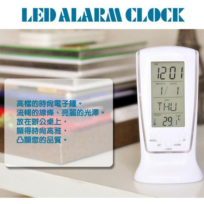 LED藍光電子鐘 大字幕 溫度計  時鐘 日曆 鬧鐘