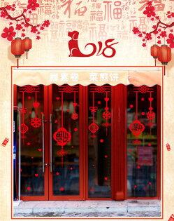 新年飾品居家靜電貼玻璃貼窗貼24飯店商店櫥窗玻璃牆貼(限宅配無法萊爾富超取)