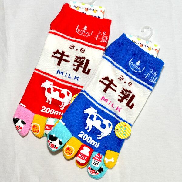 可愛防滑止滑襪綿襪子22-25cm男女皆適日本帶回正版品牛乳圖案